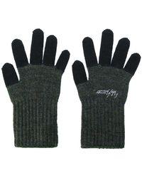 Yohji Yamamoto - Contrast Gloves - Lyst