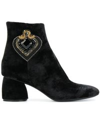 Strategia - Heart Embellished Boots - Lyst