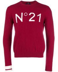 N°21 - Intarsia Logo Sweater - Lyst