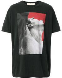 Damir Doma - T-shirt imprimé - Lyst