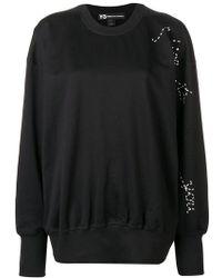 Y-3 - Adidas X Yohji Yamamoto Sashiko Slogan Sweater - Lyst