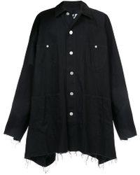 Kidill - Asymmetric Denim Jacket - Lyst