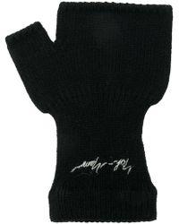 Yohji Yamamoto - Logo Embroidered Gloves - Lyst