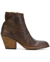 Officine Creative - Textured Ankle Boots - Lyst