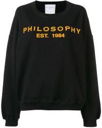 Philosophy Di Lorenzo Serafini - Logo Print Sweatshirt - Lyst