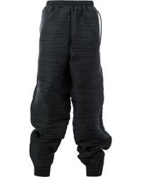 Y. Project - Plissé Track Pants - Lyst