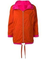 Herno - Reversible Zip Jacket - Lyst