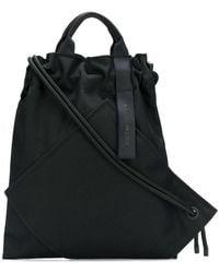 Issey Miyake - Satchel Backpack - Lyst