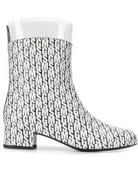 MSGM - Logo Patterned Ankle Boots - Lyst
