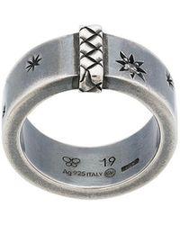 Bottega Veneta - Star Engraved Chunky Ring - Lyst