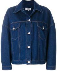 MM6 by Maison Martin Margiela - Oversized Jacket - Lyst