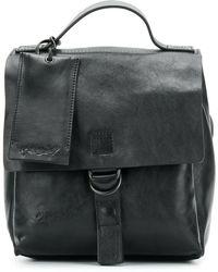 Marsèll - Flap Backpack - Lyst
