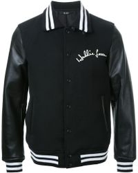 HL Heddie Lovu - 'stadium' Varsity Sport Jacket - Lyst