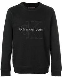 Calvin Klein Jeans | Embroidered Logo Sweatshirt | Lyst