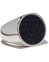 Tom Wood Galaxy Ring - Metallic