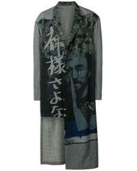 Yohji Yamamoto - Abrigo estampado con botones - Lyst