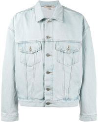 Yeezy - Classic Denim Jacket - Lyst