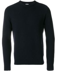 Homecore - Chelsea Jumper - Lyst