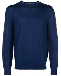 Ermenegildo Zegna - Loose Fitted Sweater - Lyst