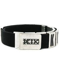 KTZ - Logo Block Belt - Lyst