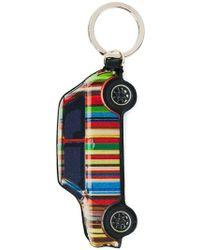 Paul Smith - Stripe Mini Keyring - Lyst