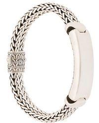 John Hardy - Classic Chain Id Bracelet - Lyst