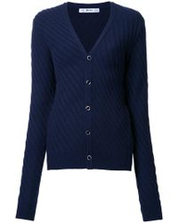 Julien David - V-neck Cardigan - Lyst