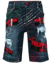 Philipp Plein - Paint Splattered Denim Shorts - Lyst
