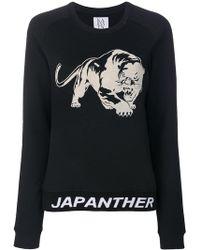 Zoe Karssen   Panther Print Sweatshirt   Lyst
