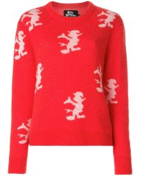 House of Holland | Printed Jumper | Lyst