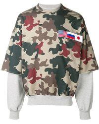 Gosha Rubchinskiy - Layered Camouflage Sweatshirt - Lyst