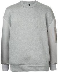 Neil Barrett - Arrow Embroidered Sweatshirt - Lyst