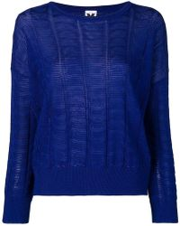 M Missoni - Loose-fit Pullover - Lyst