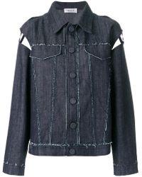 Aviu - Distressed Style Jacket - Lyst