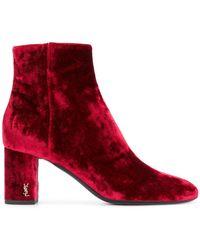 99c6de667b Saint Laurent Babies | Women's Saint Laurent Babies Shoes