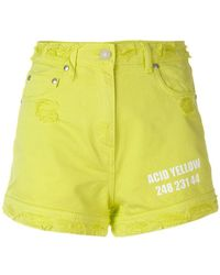 MSGM - Distressed High-waisted Shorts - Lyst