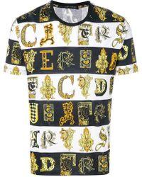 Versace - T-Shirt mit Streifen - Lyst