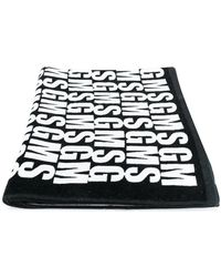 MSGM - Branded Beach Towel - Lyst