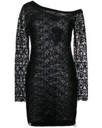 Philipp Plein - Asymmetric Dress - Lyst