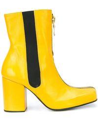 CHARLES JEFFREY LOVERBOY - Front-zip Heel Boots - Lyst