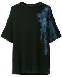Facetasm - Oversized T-shirt - Lyst
