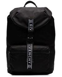 Givenchy Складной Рюкзак С Принтом 4g - Черный
