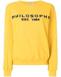 Philosophy Di Lorenzo Serafini - Logo Sweatshirt - Lyst