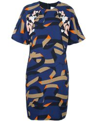 MSGM - Cat Print Shift Dress - Lyst