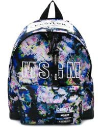 MSGM - Logo Backpack - Lyst