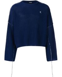 Raf Simons - Cropped Ribbed Knit Jumper - Lyst