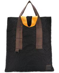 Marni - Crinkle Effect Tote Bag - Lyst