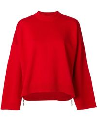 Paco Rabanne - Oversized Zipped Jumper - Lyst