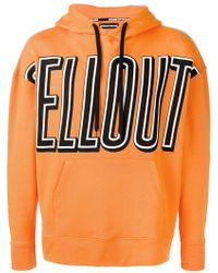 House of Holland - Sudadera Sellout de x Andrew Brischler - Lyst