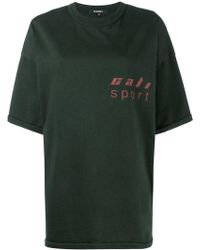 Yeezy - Black Loose Fit Logo T Shirt - Lyst